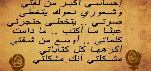 بالصور شعر غزل عراقي , اجمل ما تغزل به العراقيين 393 11
