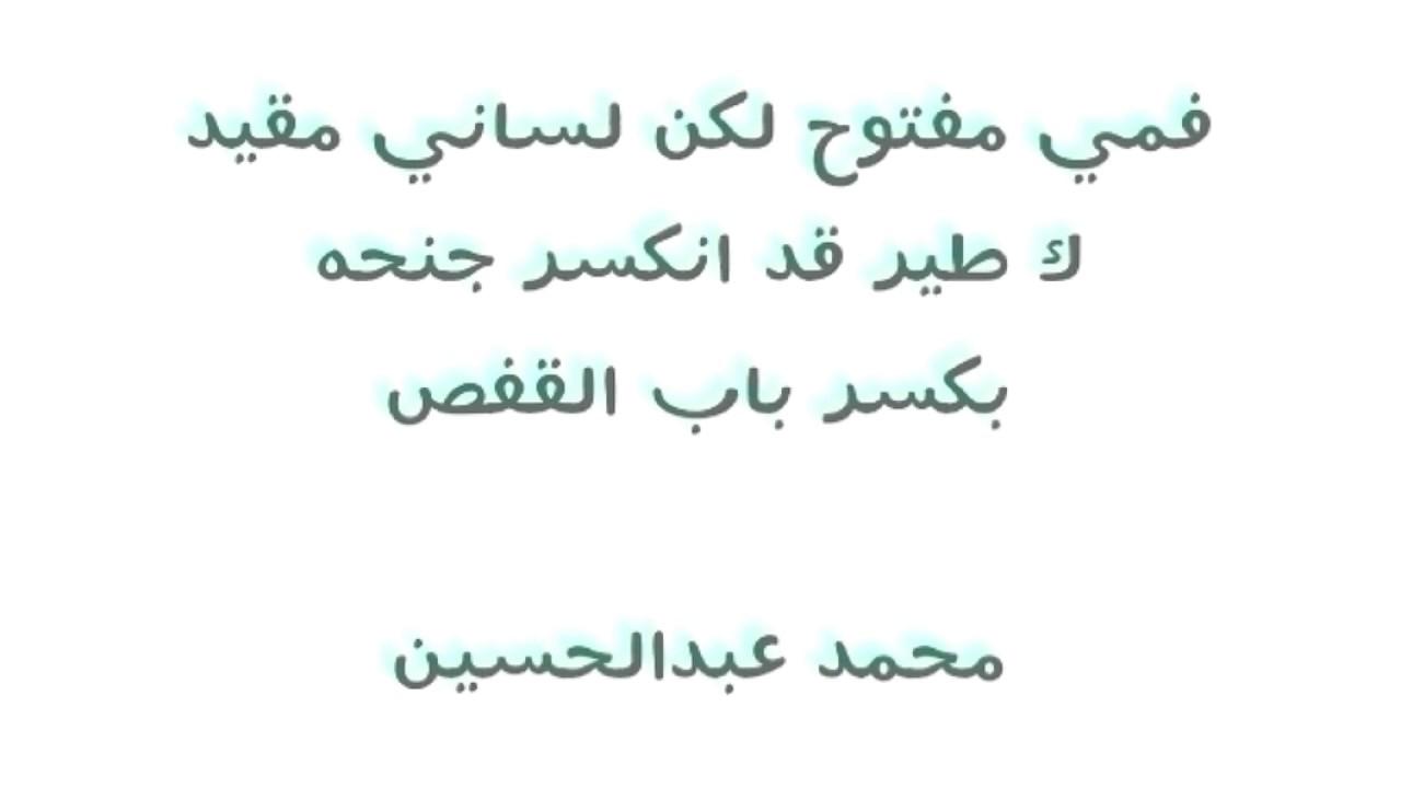 بالصور شعر غزل عراقي , اجمل ما تغزل به العراقيين 393 7