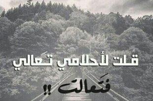 صوره كلام حزين عن الدنيا , كلمات حزينة ومعبره وقصيره للدنيا