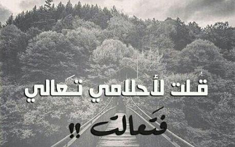 صورة كلام حزين عن الدنيا , كلمات حزينة ومعبره وقصيره للدنيا 4293