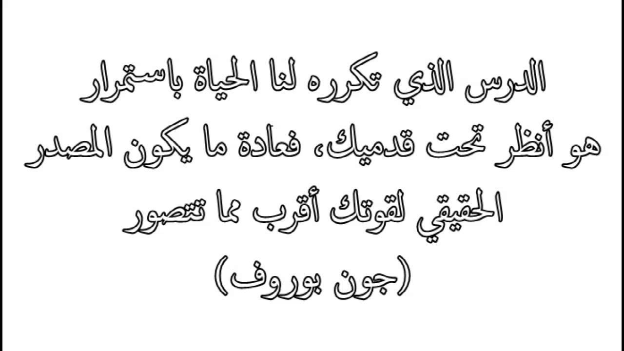 بالصور حاجه حلوه , اجمل الحاجات المتنوعه فى مصر 4741 11