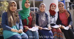 صوره حاجه حلوه , اجمل الحاجات المتنوعه فى مصر