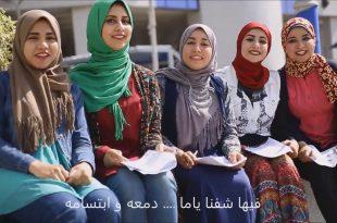 بالصور حاجه حلوه , اجمل الحاجات المتنوعه فى مصر 4741 14 310x205