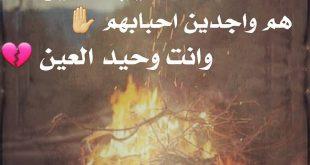 صوره شعر شعبي ليبي , اشعار تحكي اوجاع ليبيا