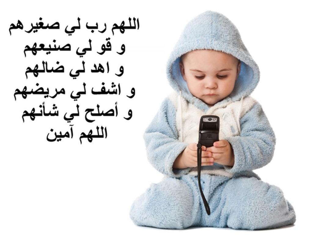 اجمل ماقيل عن حب الابناء عبارات فى عشق اولادنا بالصور اقتباسات