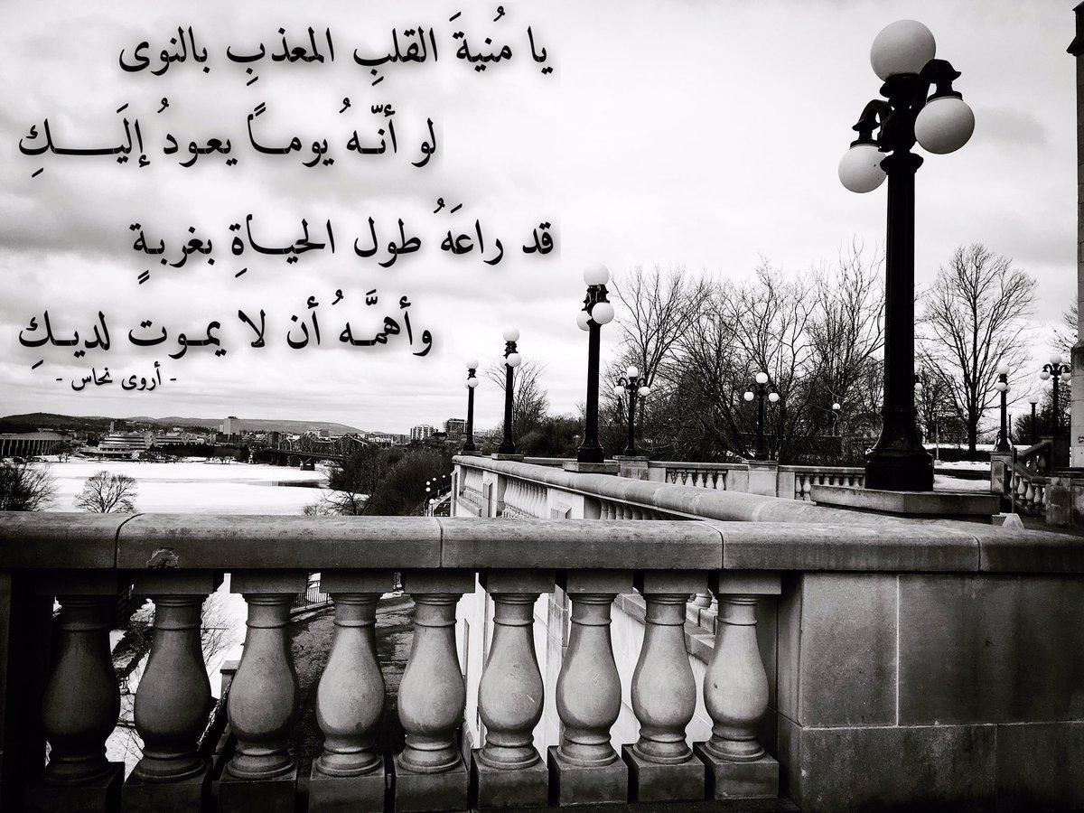 شعر عن الغربة كلامات مؤلمه ومحزنه عن الغربه اقتباسات