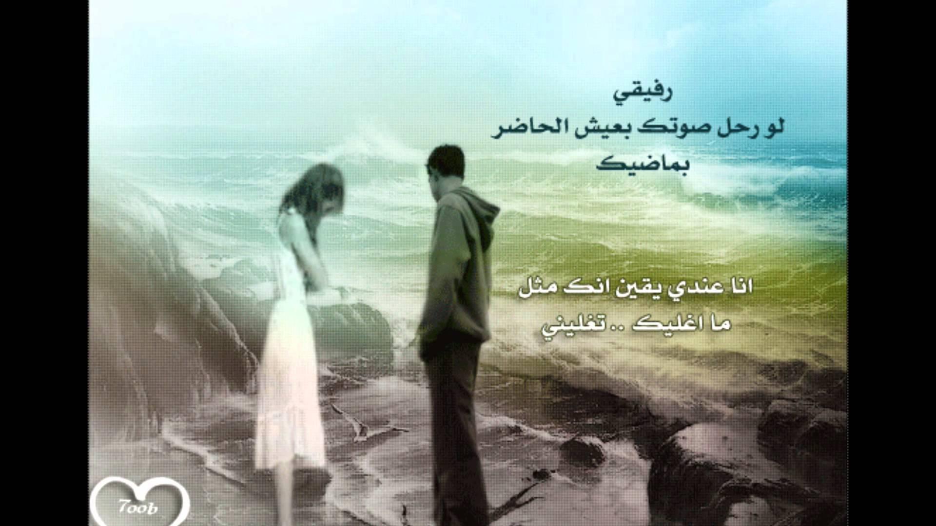 صورة صور اشعار رومانسيه , اجمل الكلمات الرومانسيه فى العشق والغرام