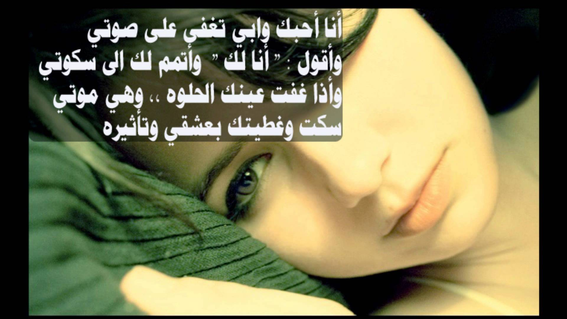 بالصور صور اشعار رومانسيه , اجمل الكلمات الرومانسيه فى العشق والغرام 4945 4