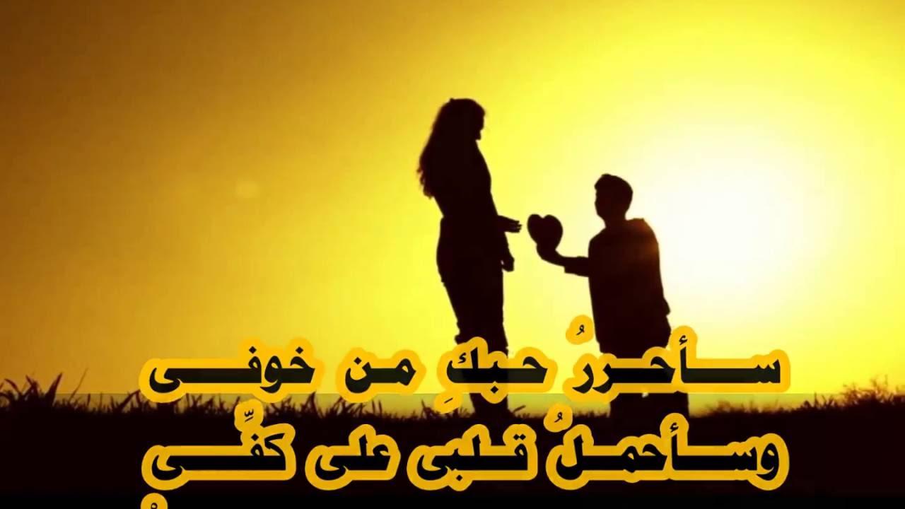 بالصور صور اشعار رومانسيه , اجمل الكلمات الرومانسيه فى العشق والغرام 4945 7