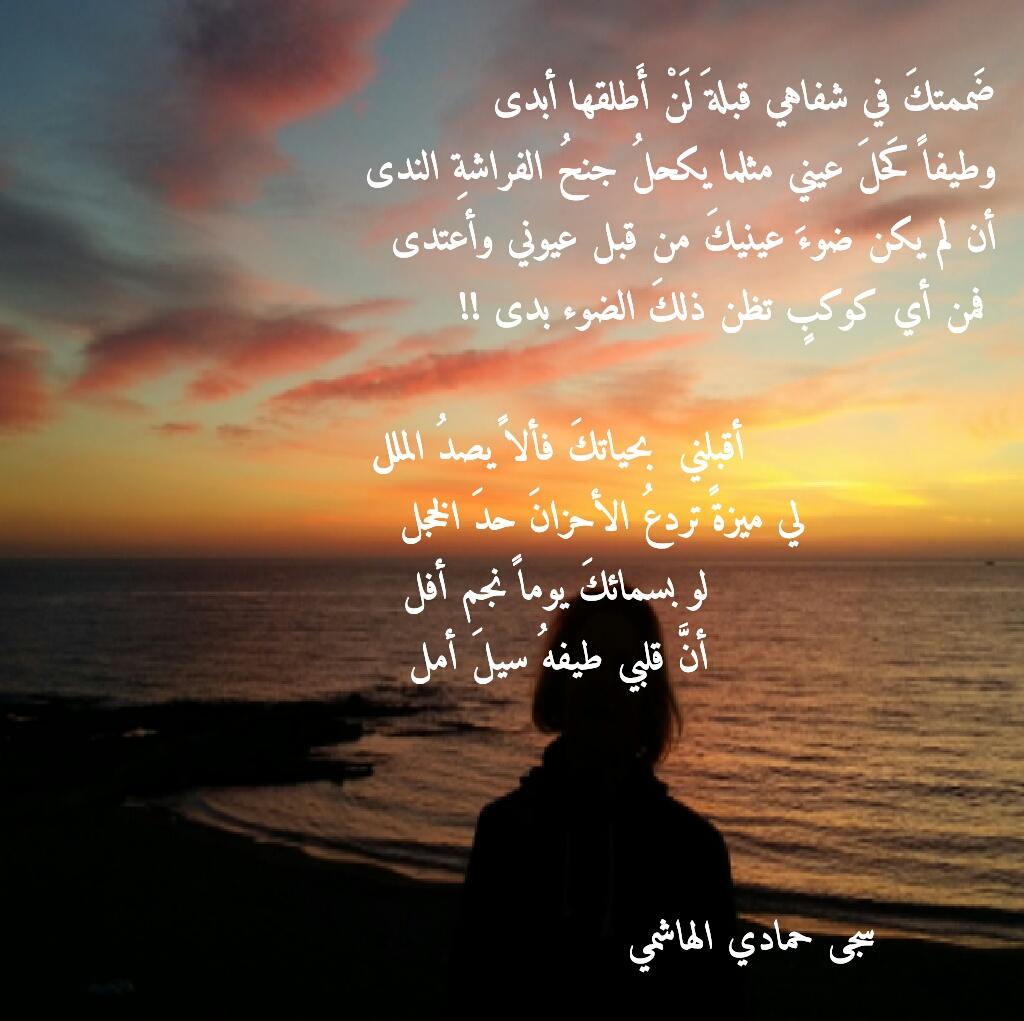 بالصور صور اشعار رومانسيه , اجمل الكلمات الرومانسيه فى العشق والغرام 4945 8