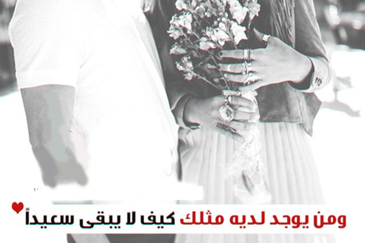 بالصور صور اشعار رومانسيه , اجمل الكلمات الرومانسيه فى العشق والغرام