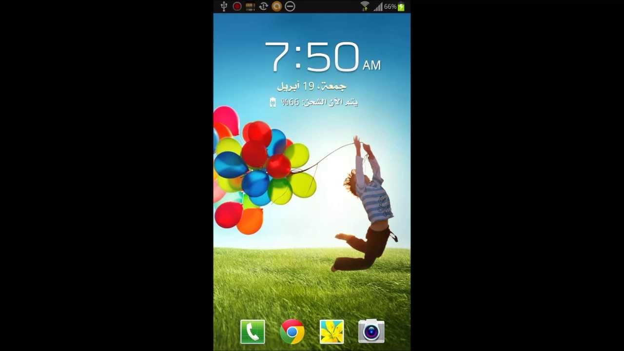 بالصور خلفيات شاشة جوال , اجمل واحدث خلفيات هاتف محمول 4946 5
