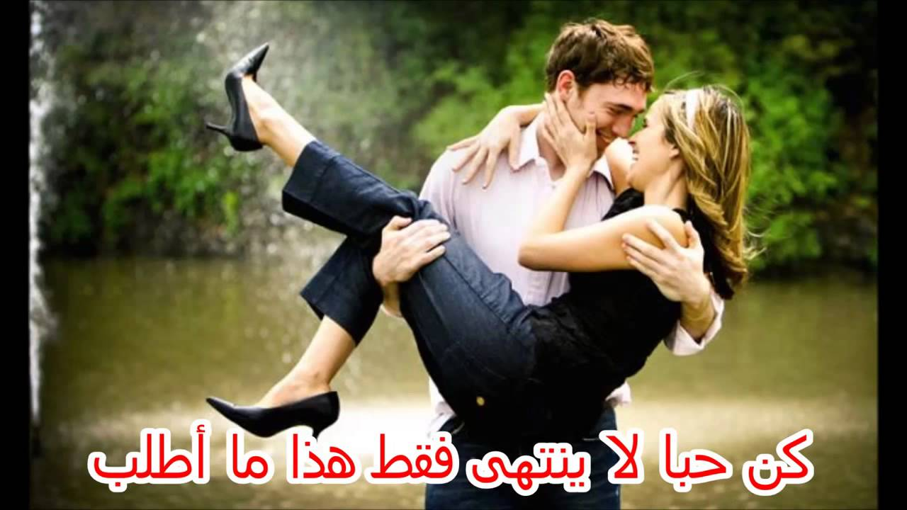 بالصور اجمل الصور الرومانسية , صور خطيرة عن العشق والهيام والغرام 4955 14
