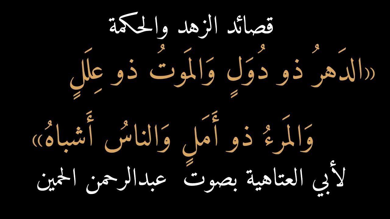بالصور اغاني اسلامية جديدة , اروع اناشيد اسلاميه حديثه صوت وصورة 4961 1