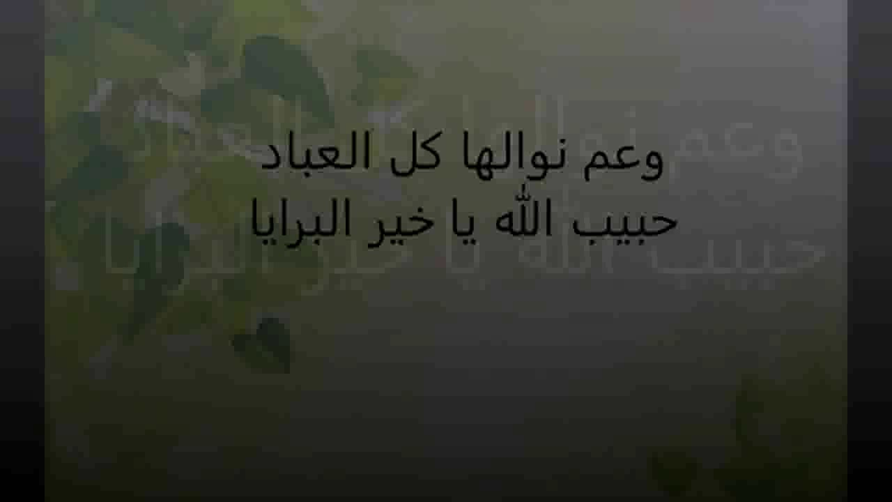 بالصور اغاني اسلامية جديدة , اروع اناشيد اسلاميه حديثه صوت وصورة 4961 2