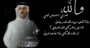 اشعار حامد زيد , اجمل ما تسمعه من اشعار حامد زيد منتهى الروعه