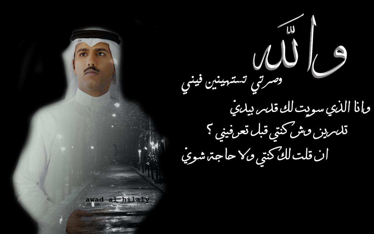 بالصور اشعار حامد زيد , اجمل ما تسمعه من اشعار حامد زيد منتهى الروعه 4972 14