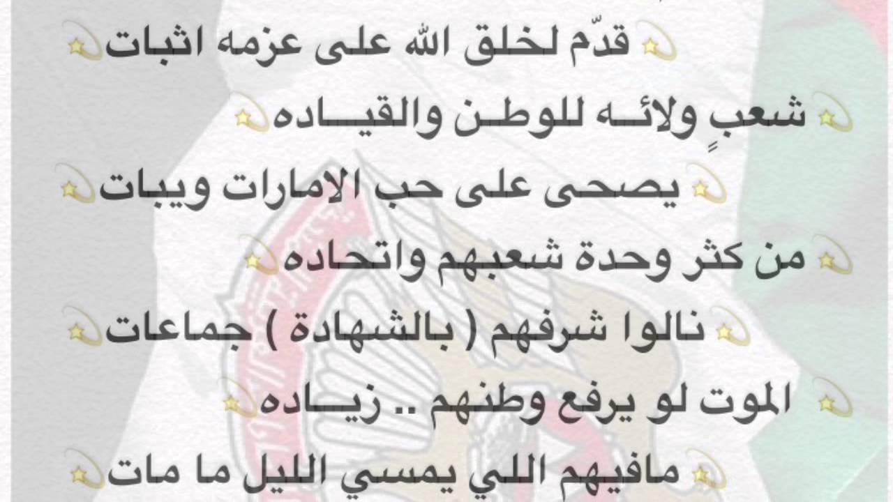 بالصور اشعار حامد زيد , اجمل ما تسمعه من اشعار حامد زيد منتهى الروعه 4972 15