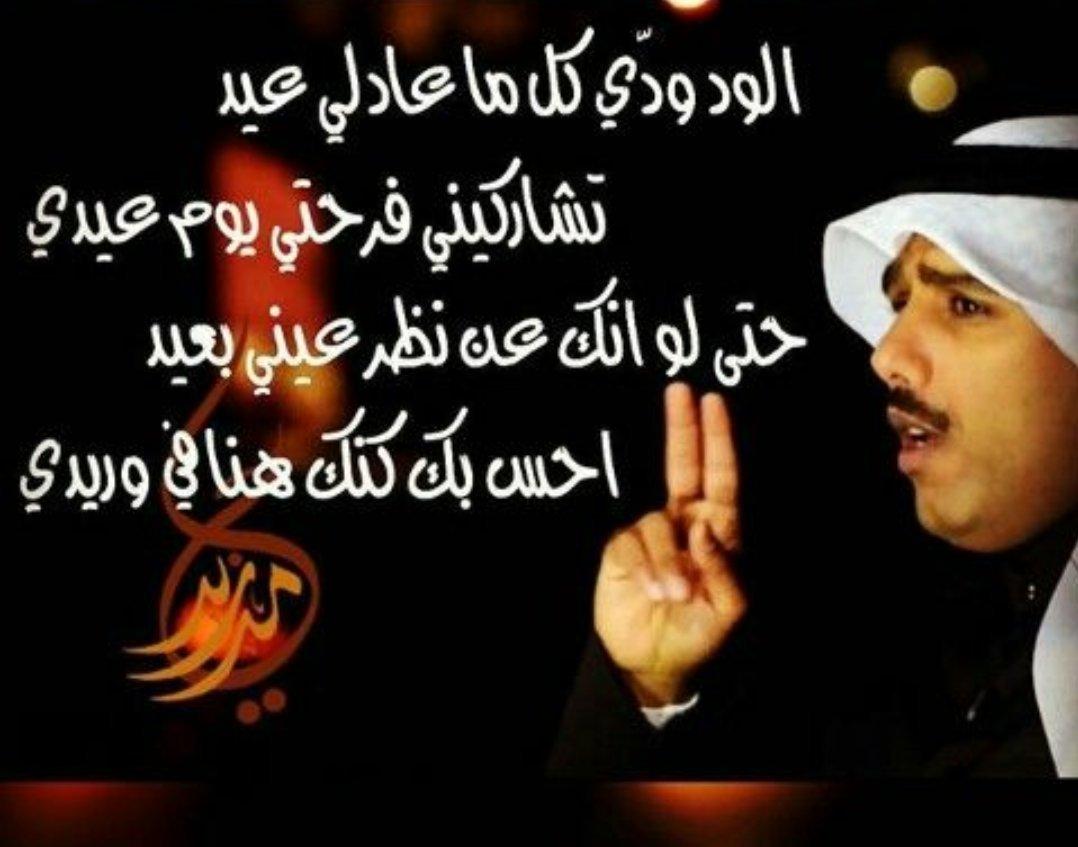 بالصور اشعار حامد زيد , اجمل ما تسمعه من اشعار حامد زيد منتهى الروعه 4972 16