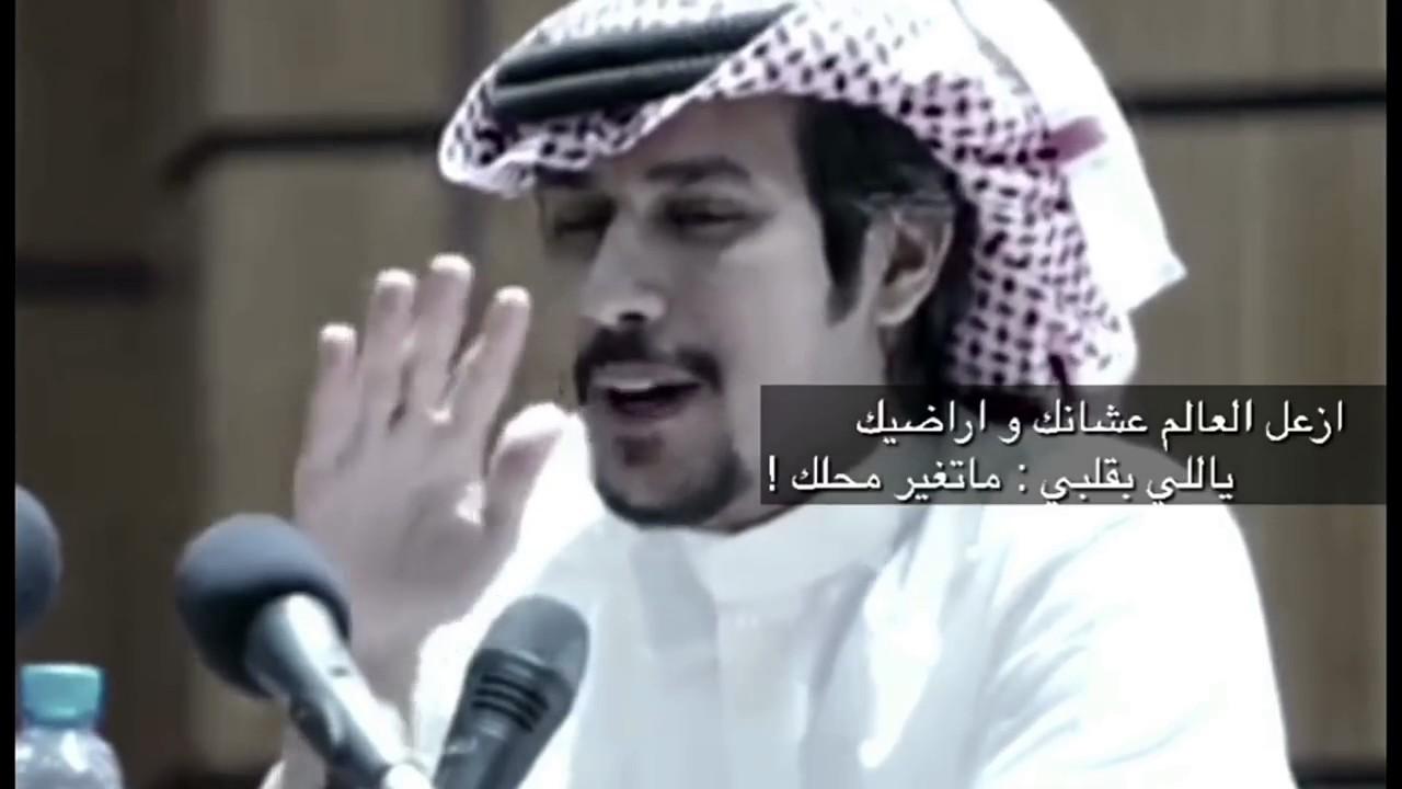 بالصور اشعار حامد زيد , اجمل ما تسمعه من اشعار حامد زيد منتهى الروعه 4972 17