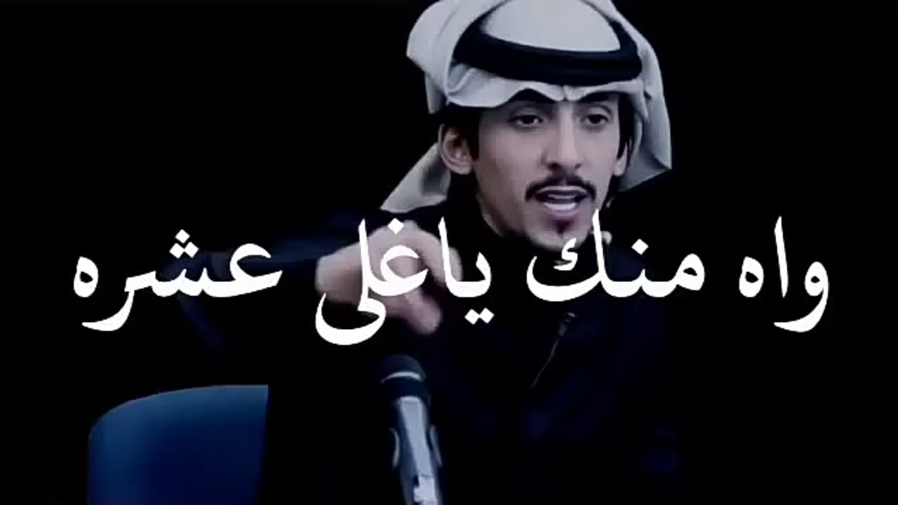 بالصور اشعار حامد زيد , اجمل ما تسمعه من اشعار حامد زيد منتهى الروعه 4972 18
