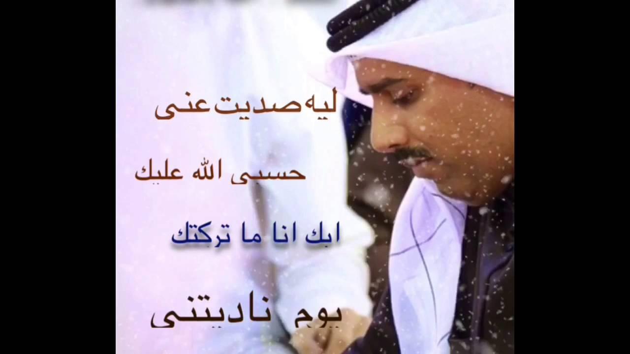 بالصور اشعار حامد زيد , اجمل ما تسمعه من اشعار حامد زيد منتهى الروعه 4972 19