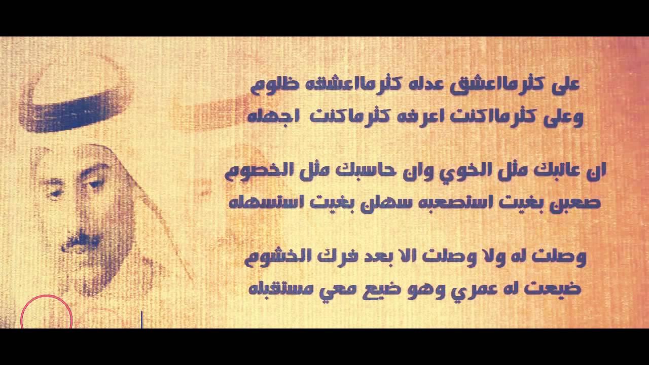 بالصور اشعار حامد زيد , اجمل ما تسمعه من اشعار حامد زيد منتهى الروعه 4972 20