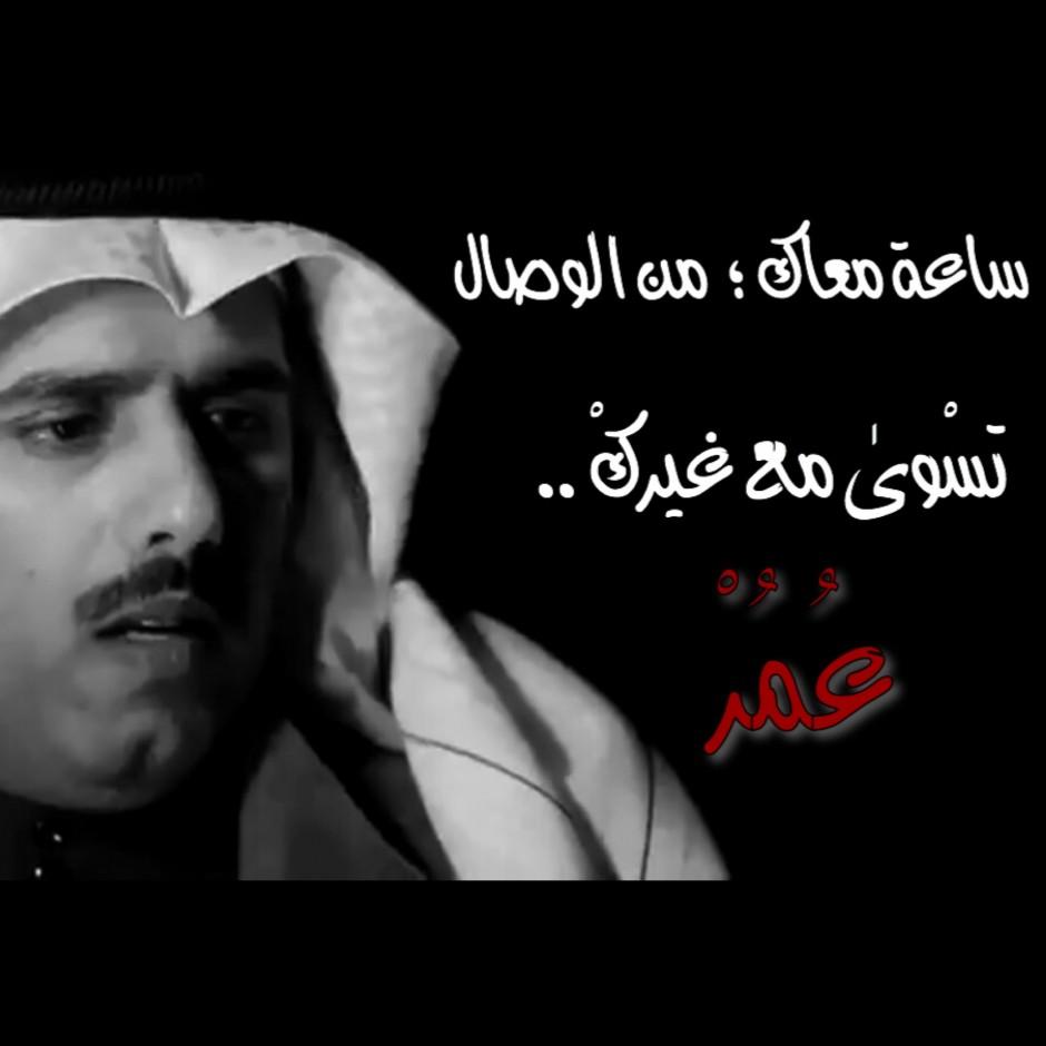 بالصور اشعار حامد زيد , اجمل ما تسمعه من اشعار حامد زيد منتهى الروعه 4972 21