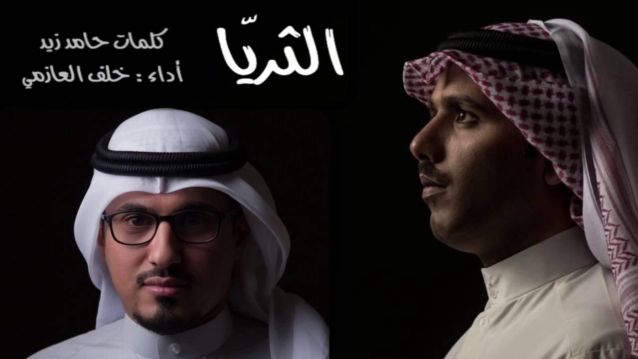 بالصور اشعار حامد زيد , اجمل ما تسمعه من اشعار حامد زيد منتهى الروعه 4972 22