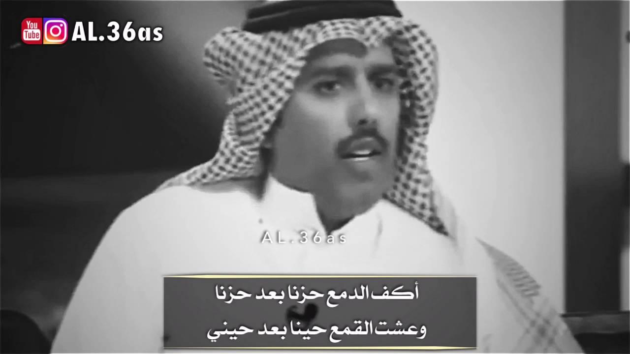 بالصور اشعار حامد زيد , اجمل ما تسمعه من اشعار حامد زيد منتهى الروعه 4972 23