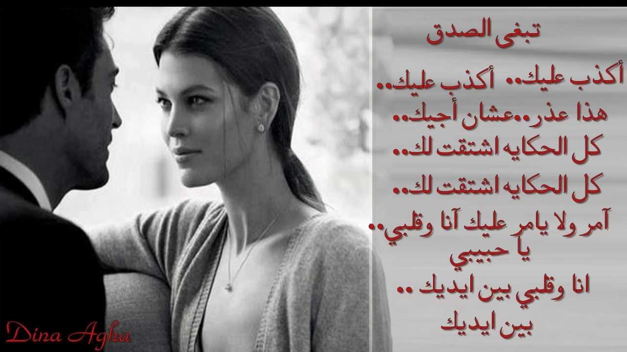 بالصور اشعار حامد زيد , اجمل ما تسمعه من اشعار حامد زيد منتهى الروعه 4972 24