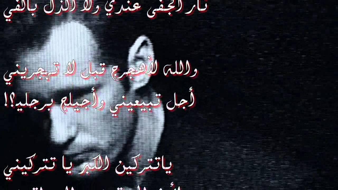 بالصور اشعار حامد زيد , اجمل ما تسمعه من اشعار حامد زيد منتهى الروعه 4972 26