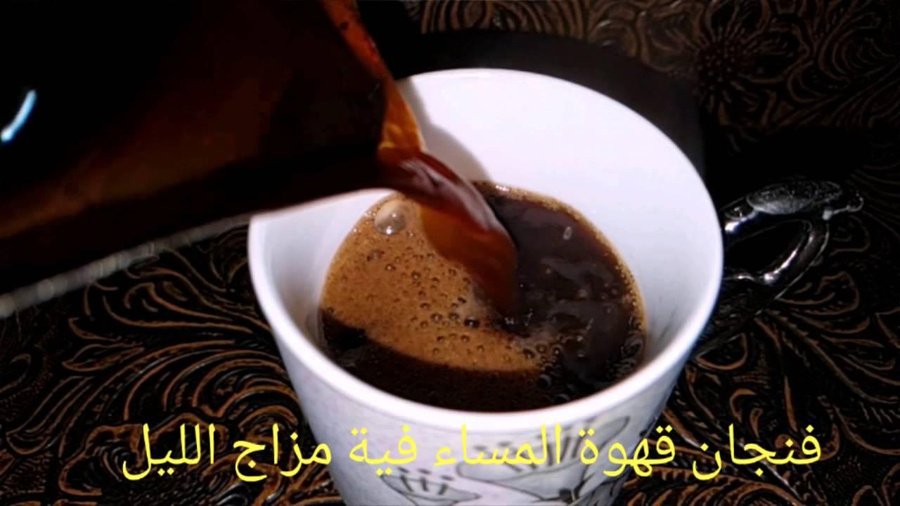 بالصور صور عن القهوة , اجمل الصور لاجمل فنجان قهوه 4978 1