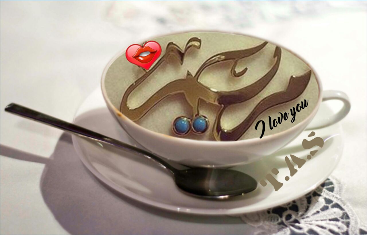 بالصور صور عن القهوة , اجمل الصور لاجمل فنجان قهوه 4978 9