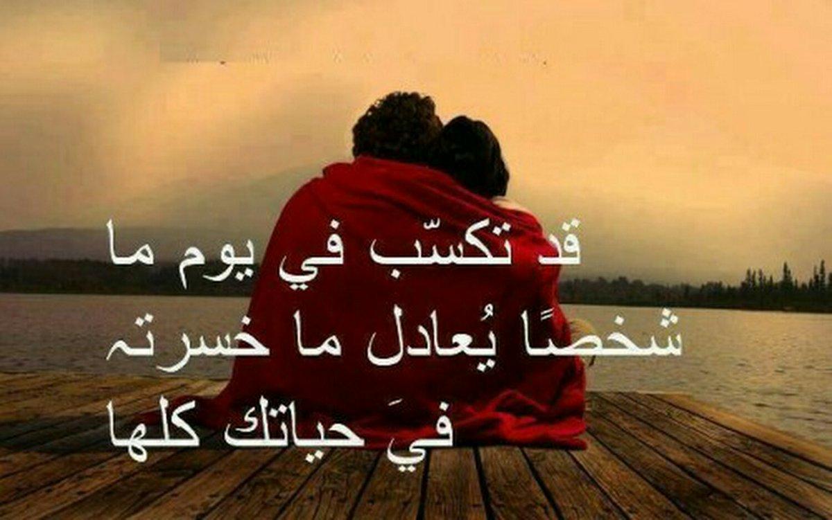 بالصور كلام حب رومانسي , اجمل اشعار قيلت فى الحب 4983 2