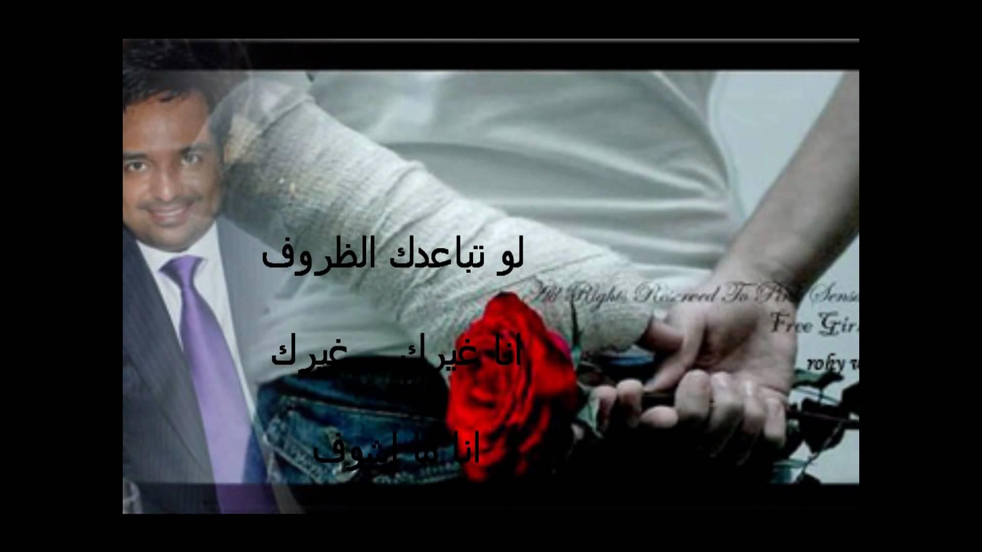 بالصور كلام حب رومانسي , اجمل اشعار قيلت فى الحب 4983 5
