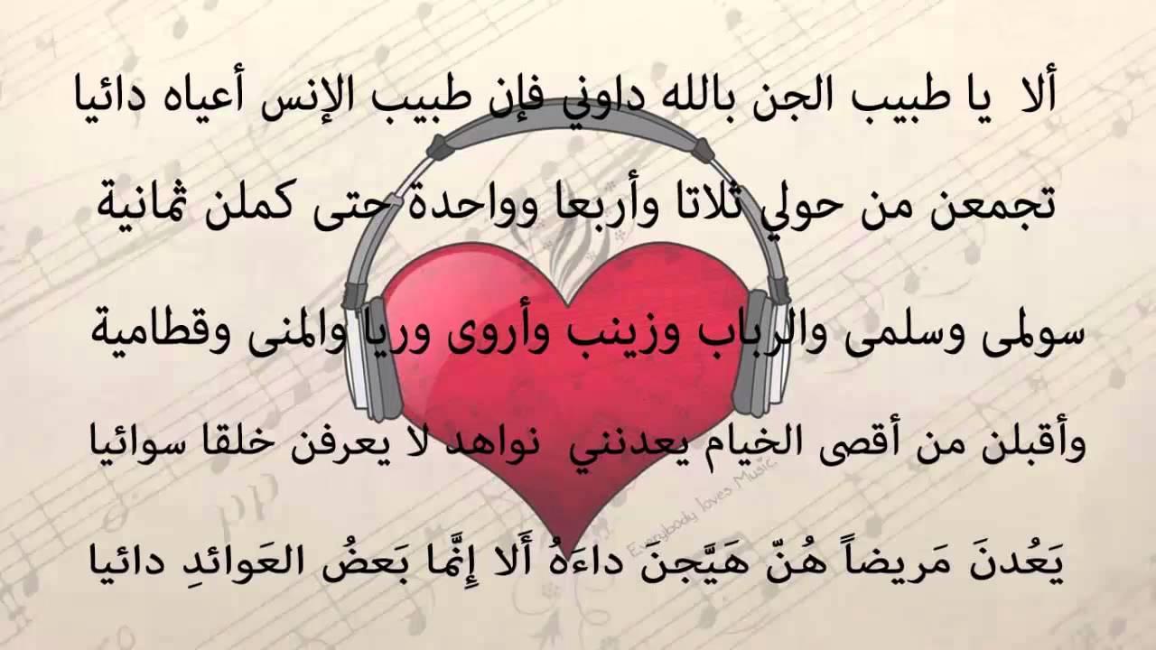 بالصور قصائد غزل فاحش , اروع اشعار الغزل لنزار قبانى 4985 1
