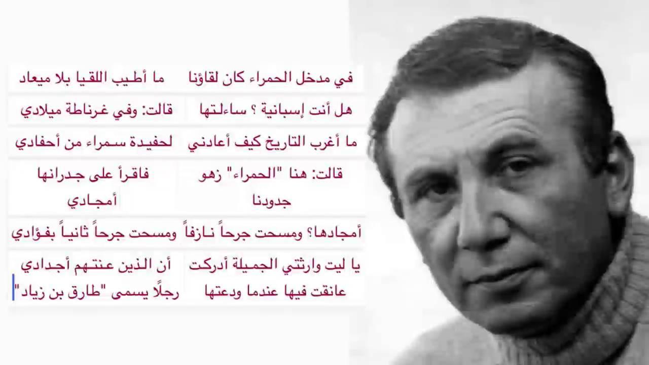 بالصور قصائد غزل فاحش , اروع اشعار الغزل لنزار قبانى 4985 10