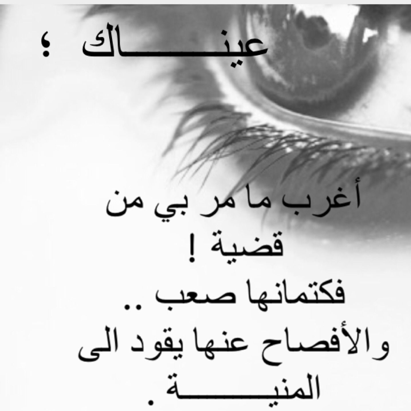 بالصور قصائد غزل فاحش , اروع اشعار الغزل لنزار قبانى 4985 11