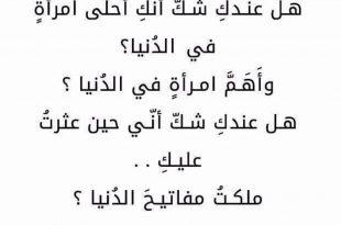 صورة قصائد غزل فاحش , اروع اشعار الغزل لنزار قبانى