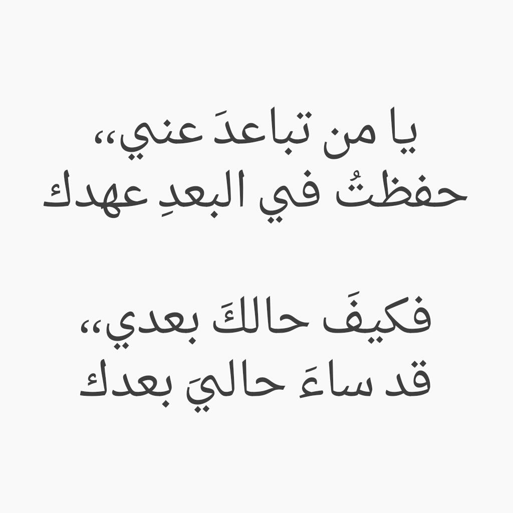 بالصور قصائد غزل فاحش , اروع اشعار الغزل لنزار قبانى 4985 2