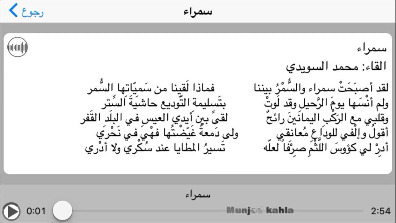 بالصور قصائد غزل فاحش , اروع اشعار الغزل لنزار قبانى 4985 3