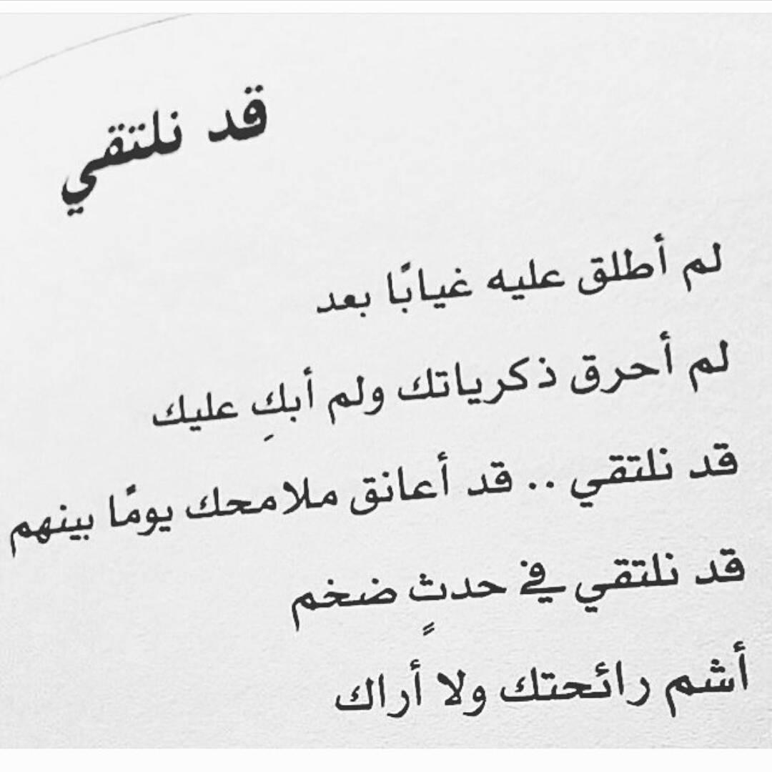 بالصور قصائد غزل فاحش , اروع اشعار الغزل لنزار قبانى 4985 5