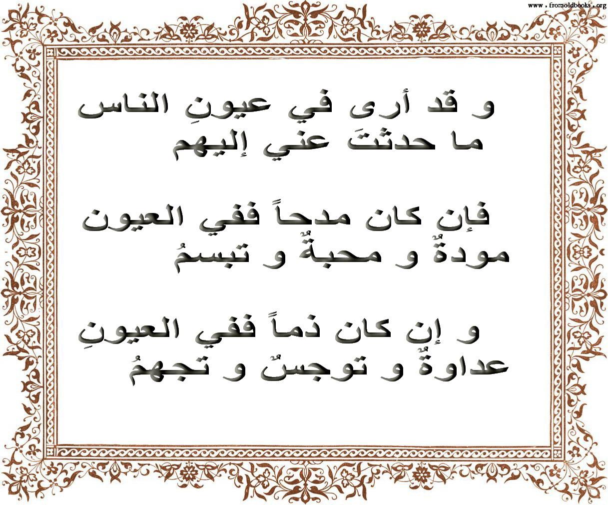 بالصور قصائد غزل فاحش , اروع اشعار الغزل لنزار قبانى 4985 6