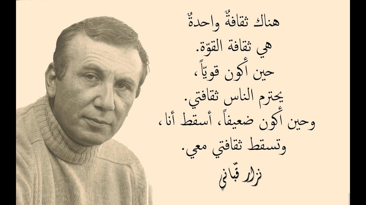 بالصور قصائد غزل فاحش , اروع اشعار الغزل لنزار قبانى 4985 7