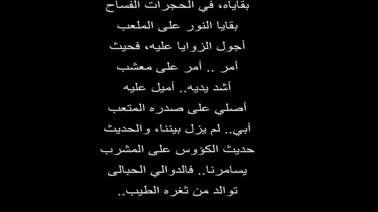 بالصور قصائد غزل فاحش , اروع اشعار الغزل لنزار قبانى 4985 8