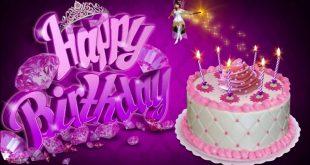 بالصور بوستات اعياد ميلاد , اشيك التورت بالاسامى والاعمار لعيد ميلاد 4986 12 310x165