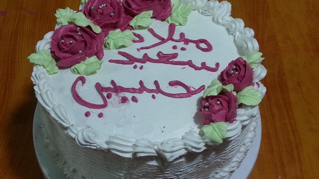 بالصور بوستات اعياد ميلاد , اشيك التورت بالاسامى والاعمار لعيد ميلاد 4986 3