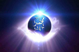 صوره خلفيات اسلامية رائعة , صور دينيه حديثه قمه فى الهدوء