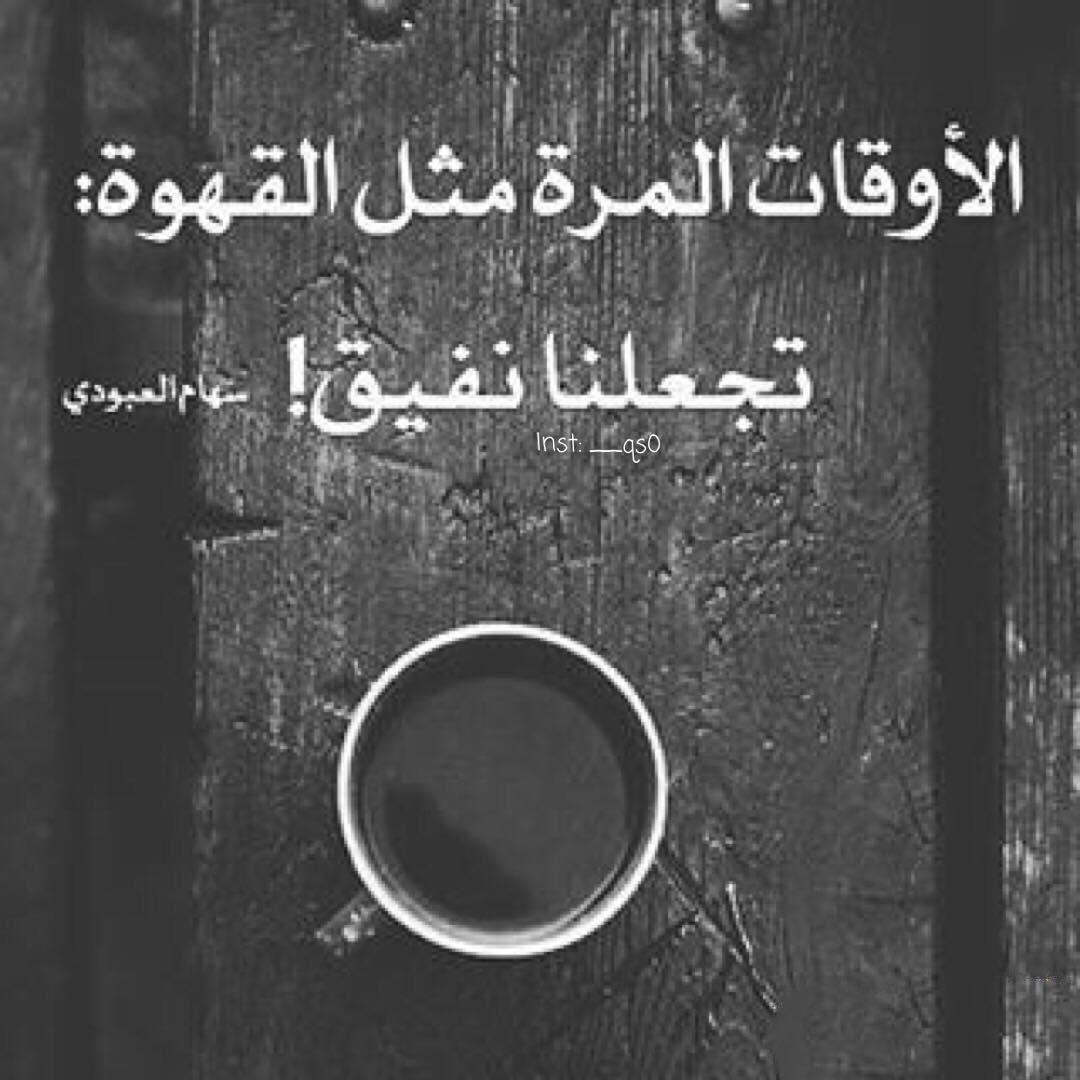 بالصور حكم و عبر , اجمل الكلمات المؤثورة لذوى الحكمه والخبرة 5044 12